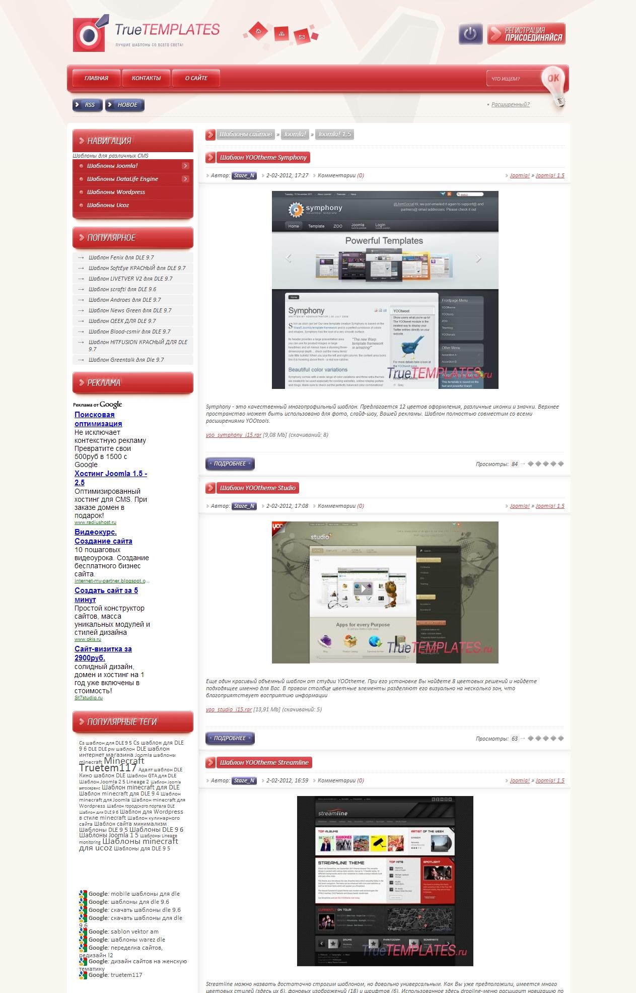 Дизайн сайта описание