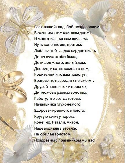Сайт pinterest на русском языке вязание 63
