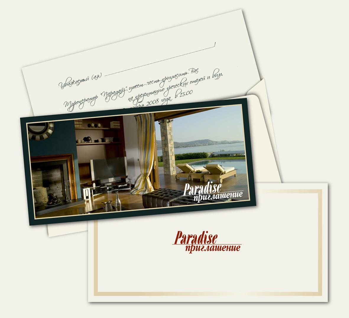 Freelance открытка