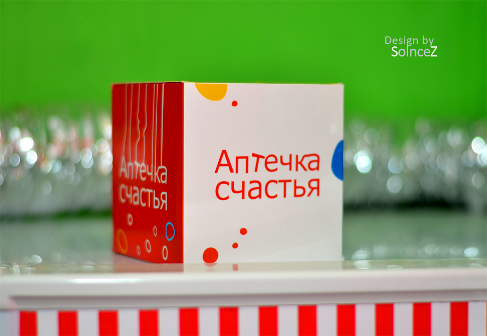 Аптечка счастья подарок