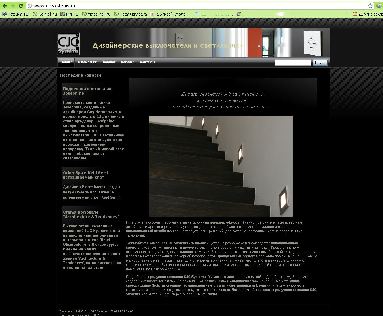 Верифицированный пользователь. Комплексное наполнение сайта-каталога. mila