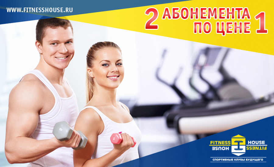 Фитнес для беременных в фитнес хаус 7
