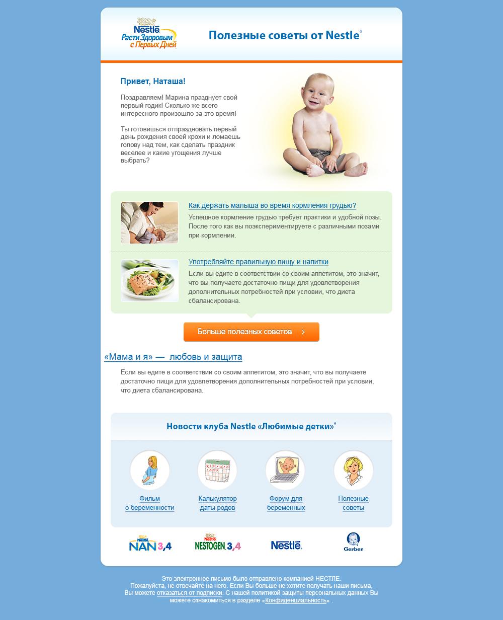 Инструкция по HTML верстке писем email рассылки | ePochta