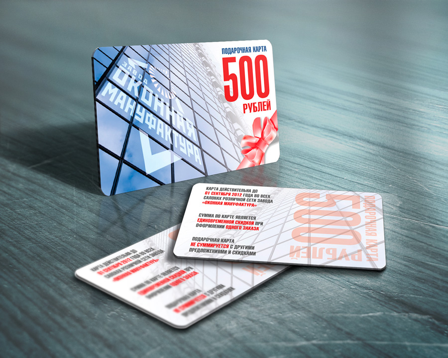 Дешево platinum visa пластиковая карта Ярославль