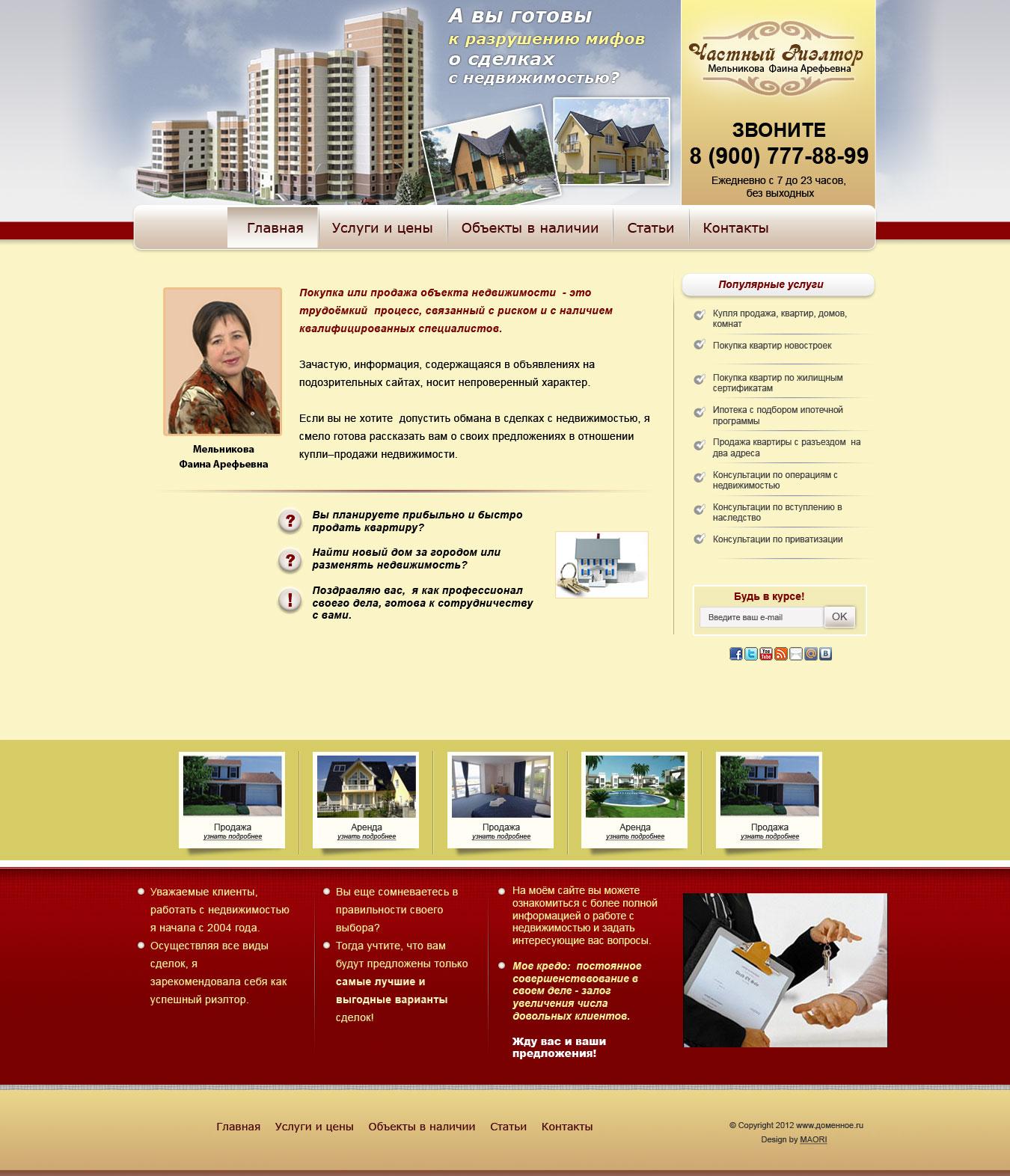 Сайты с частными фотографиями 6 фотография