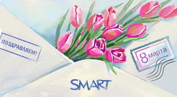 Легкие открытки с 8 марта