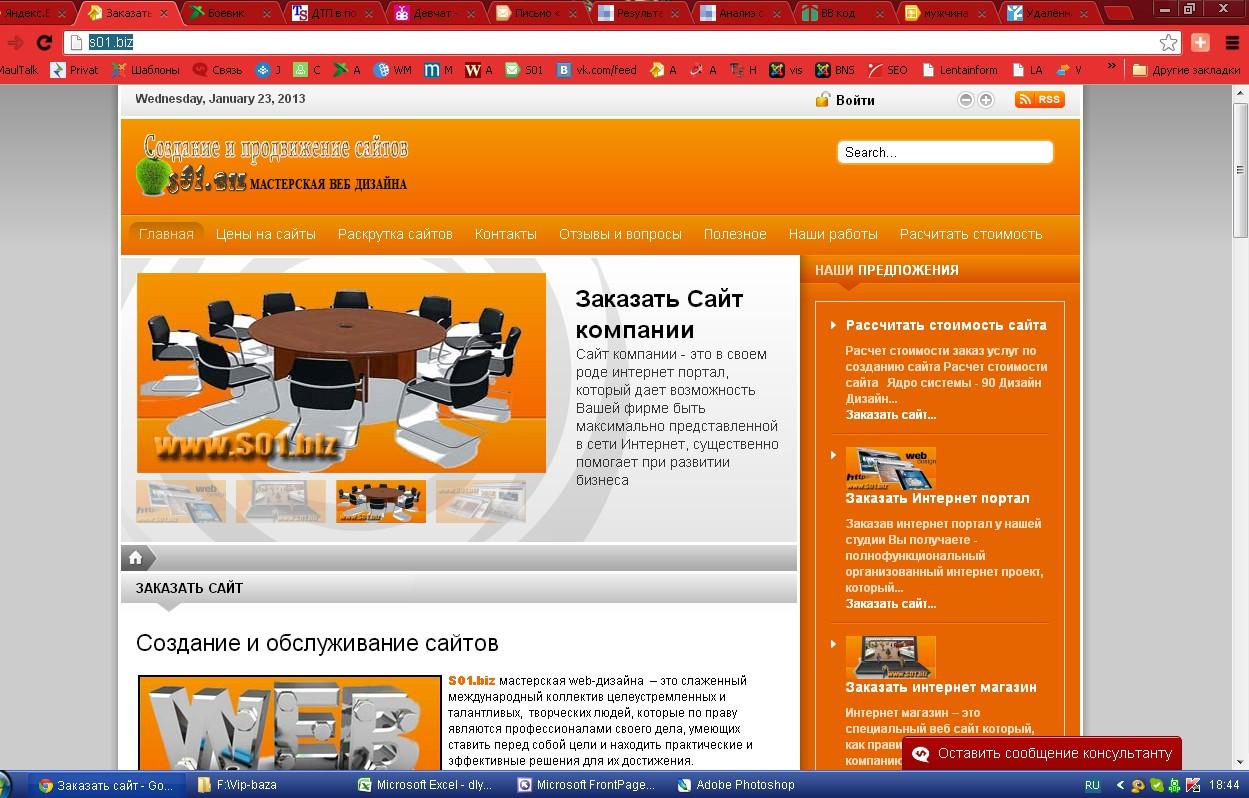 Дизайна сайта стоимость