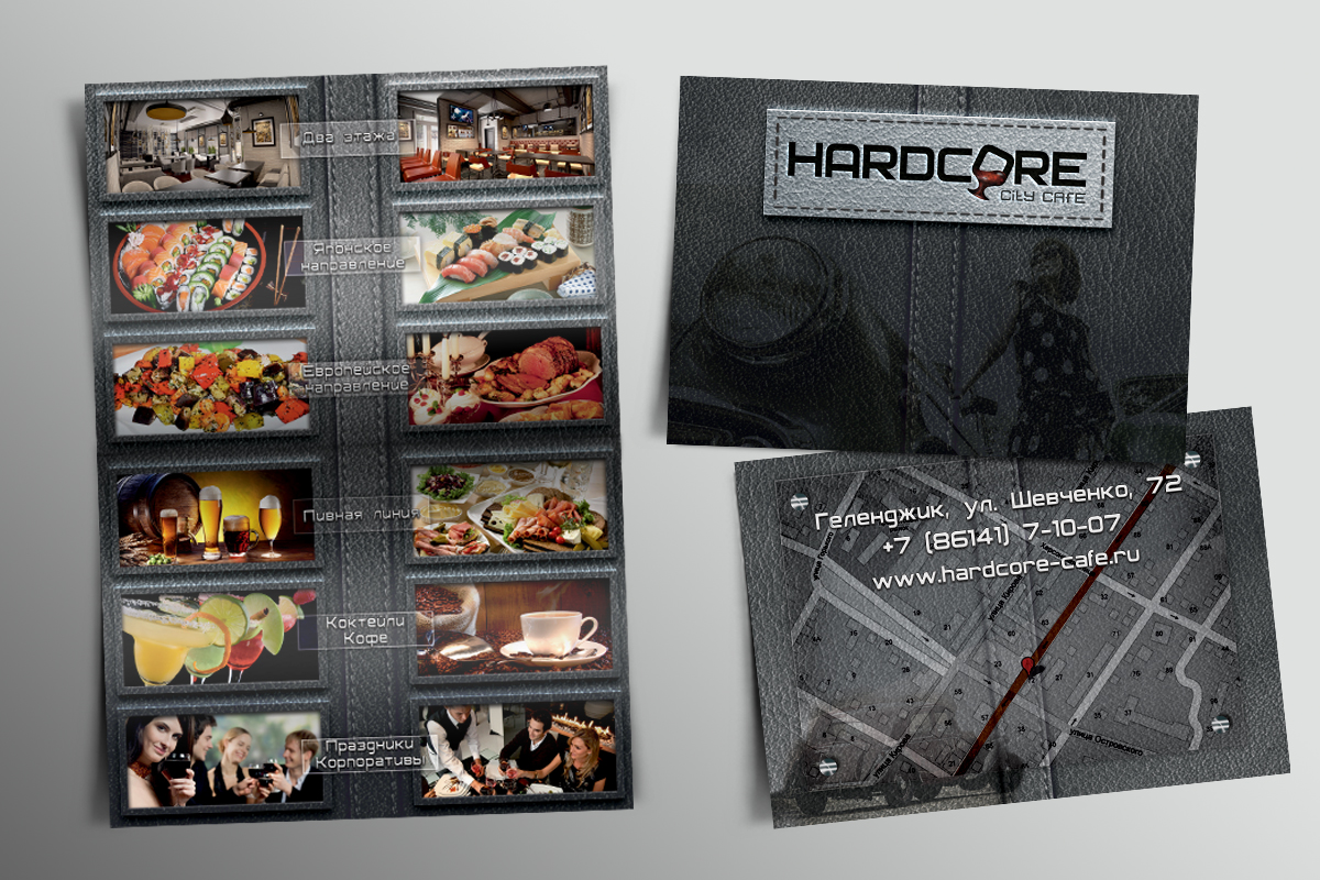 HARDCORE city cafe