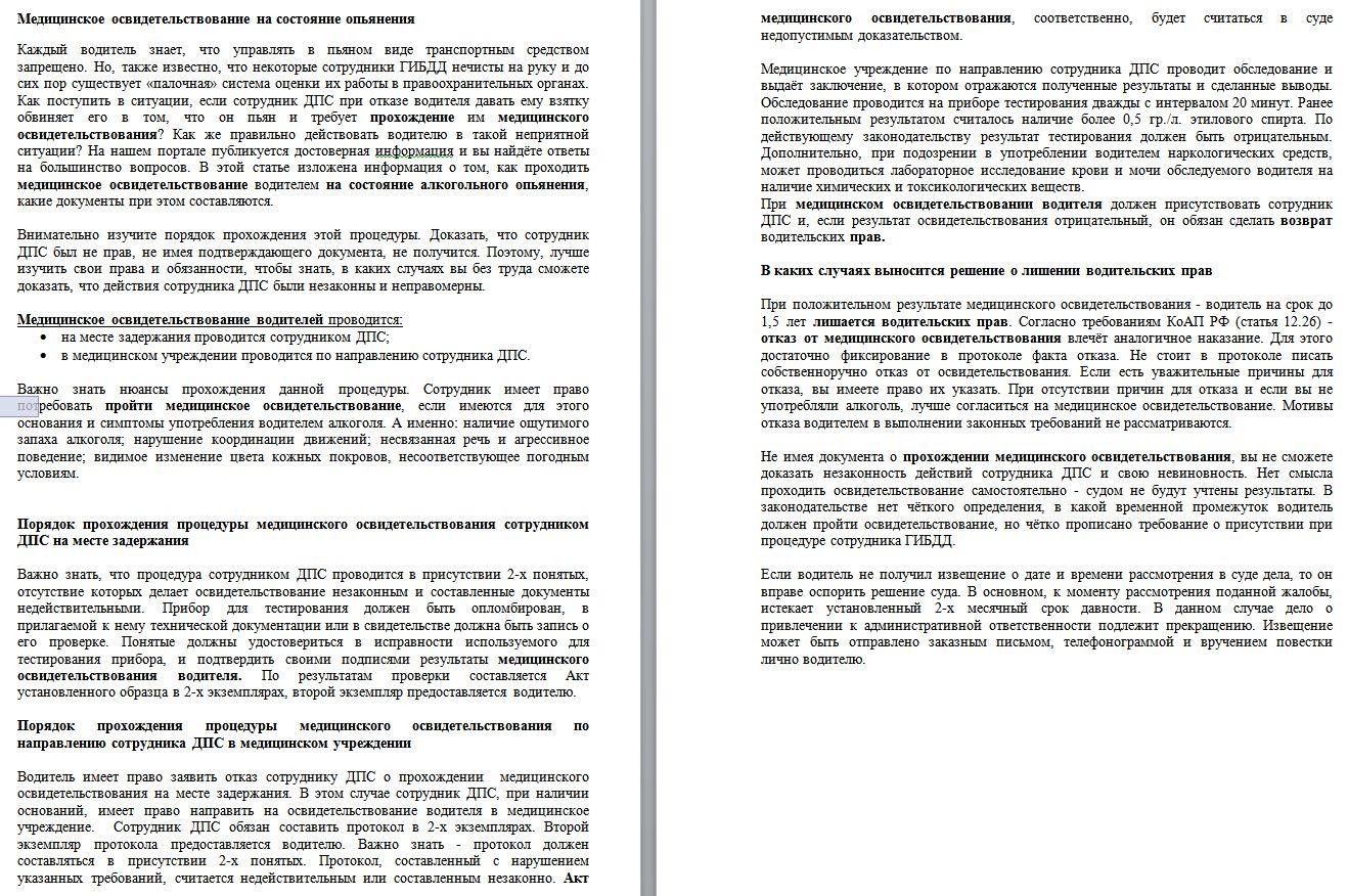 Ростов на дону стоматологическая поликлиника на пушкинской