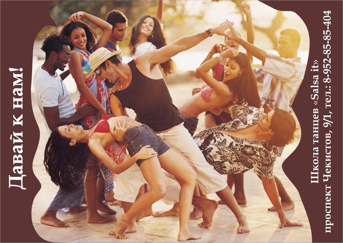 Спб танцевальные вечеринки свинг 17 фотография