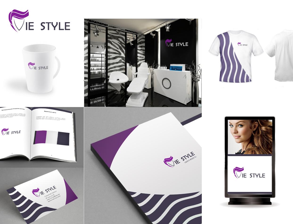 корпоративный стиль для салона красоты