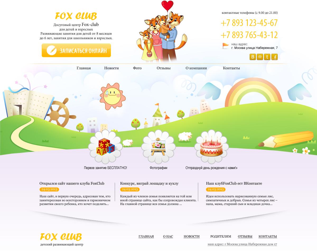 клмпы мультипликационные для детей детские песни