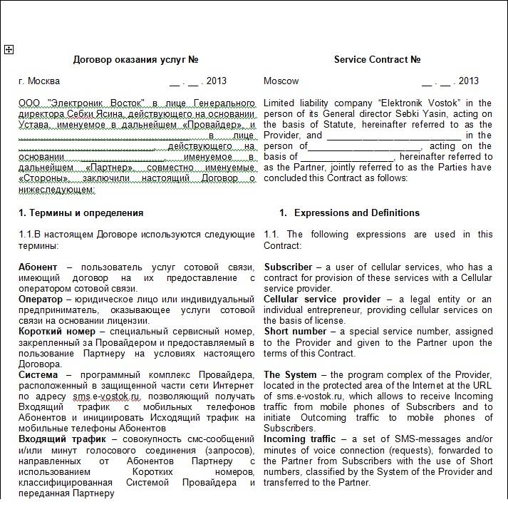 карта москвы с метро 2020 и аэропортами