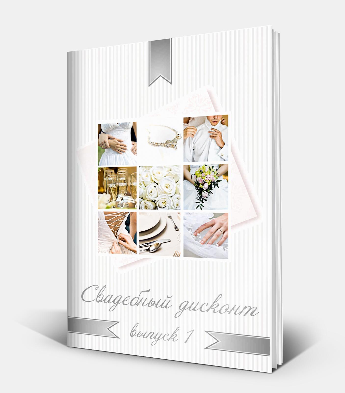 Обложки Для Сайта Свадебные Платья