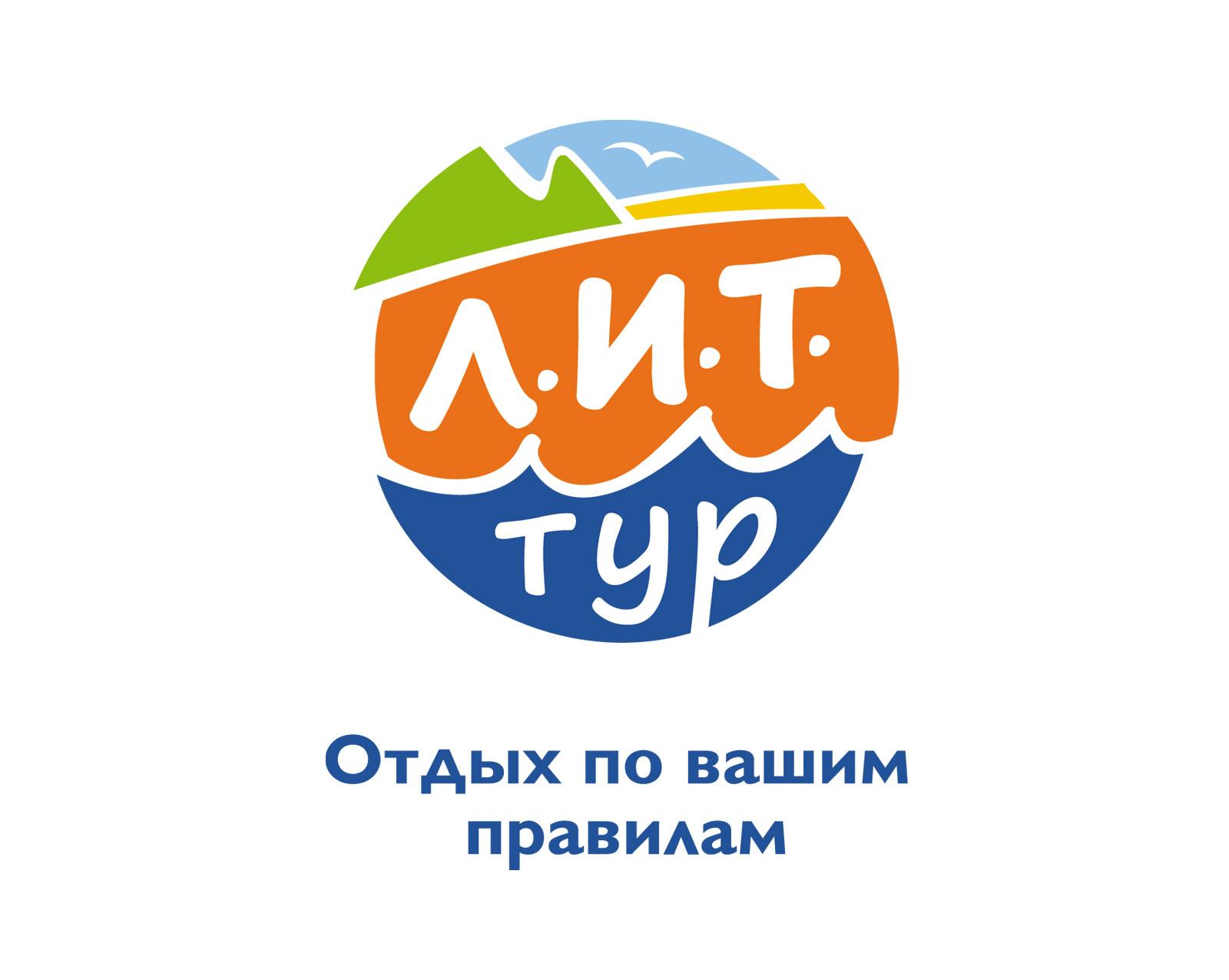 картинки логотипа для фирмы