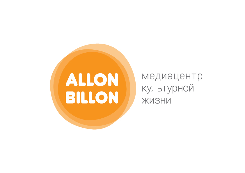 Allon Billon