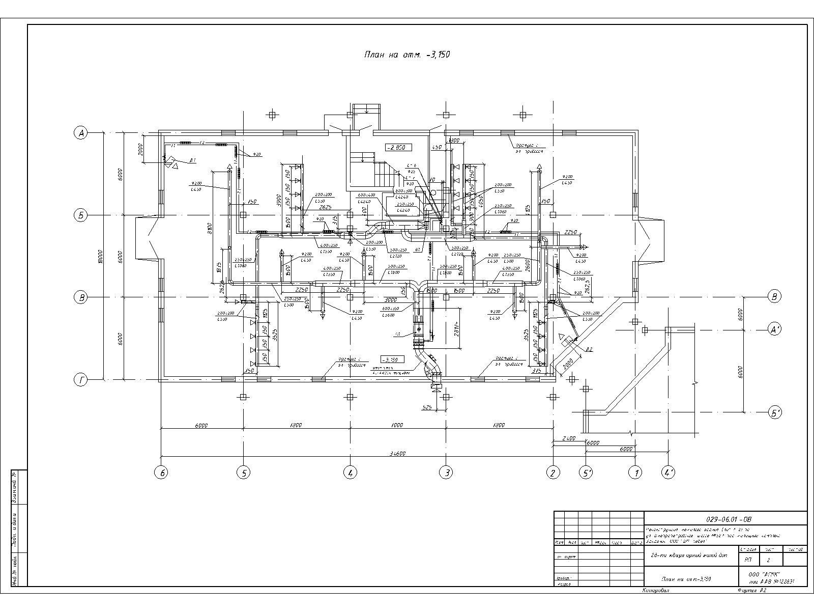 схема чертеж по водоснабжению водоотведению