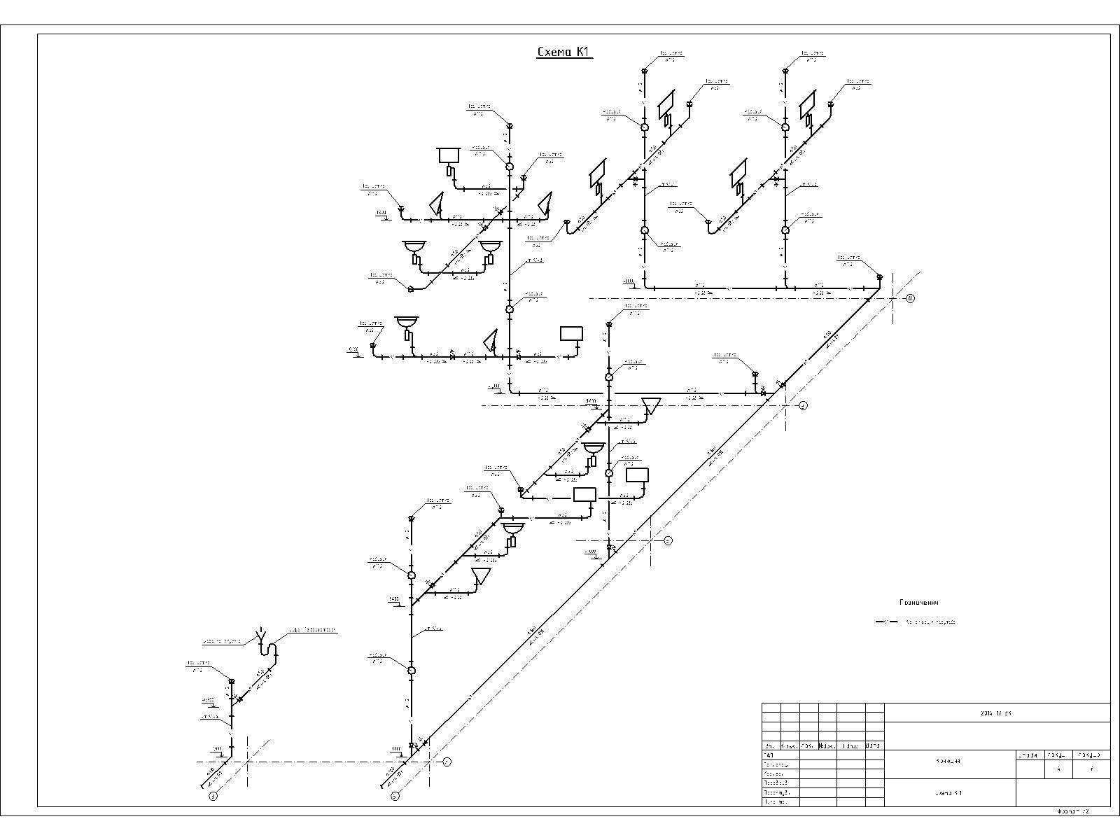 На чертеже схеме канализации