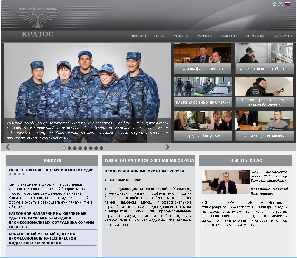 Критерии выбора охранного агентства