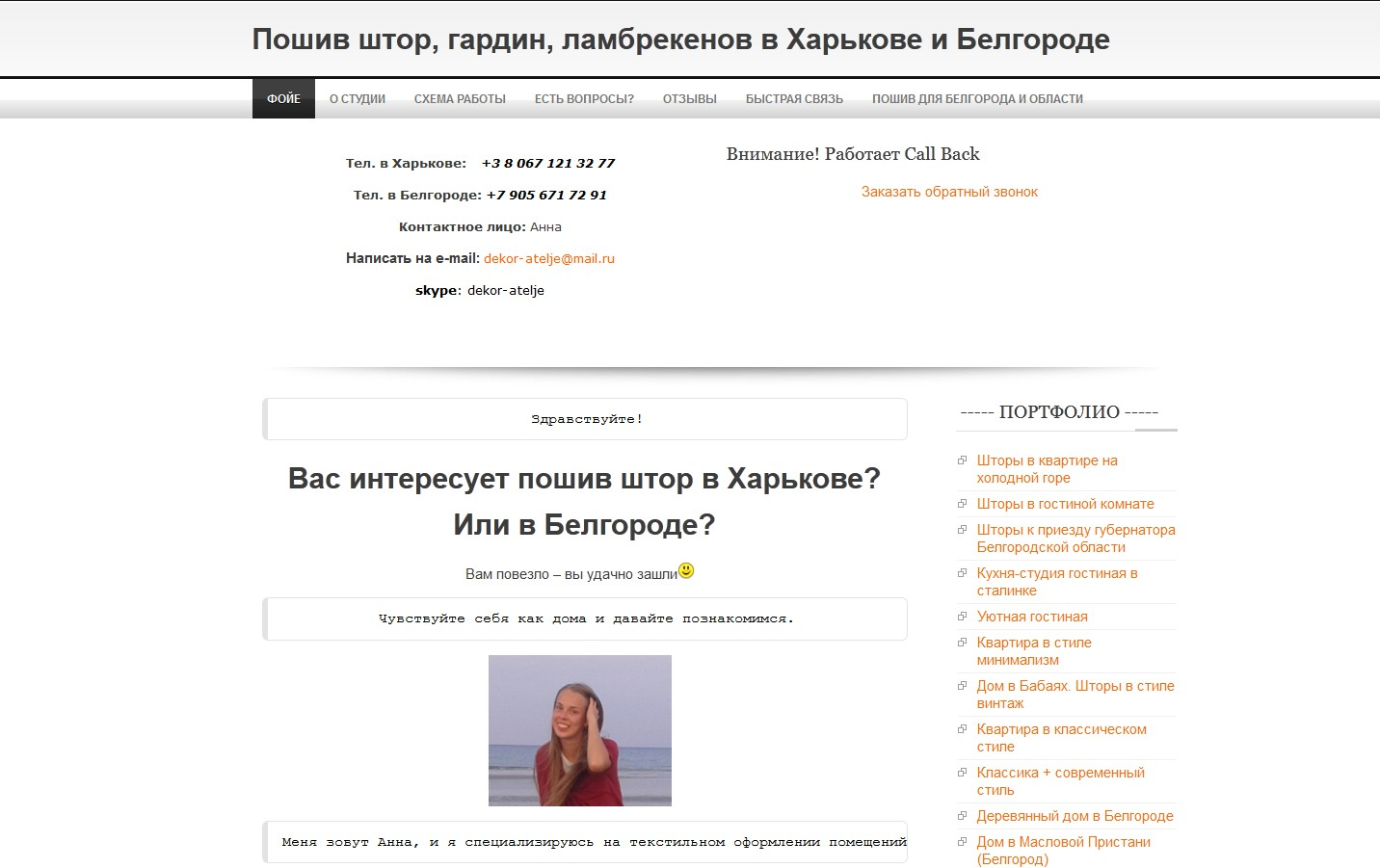 Сайты с частными фотографиями 5 фотография