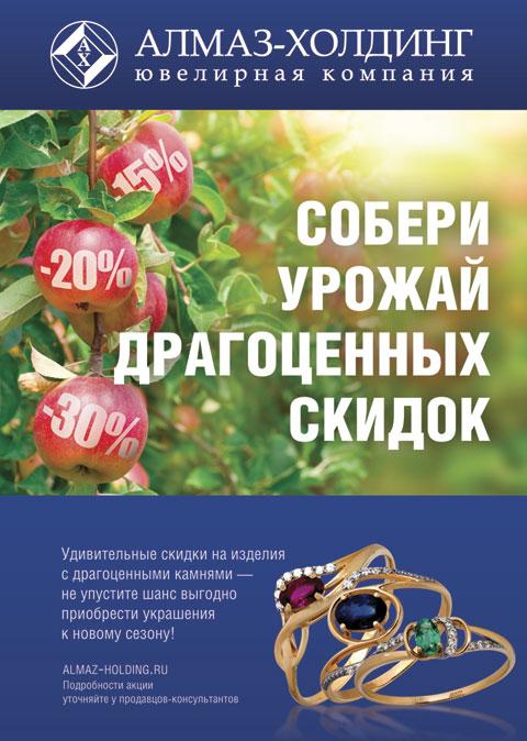 Как быстро продать ювелирные украшения в магазине приёмы