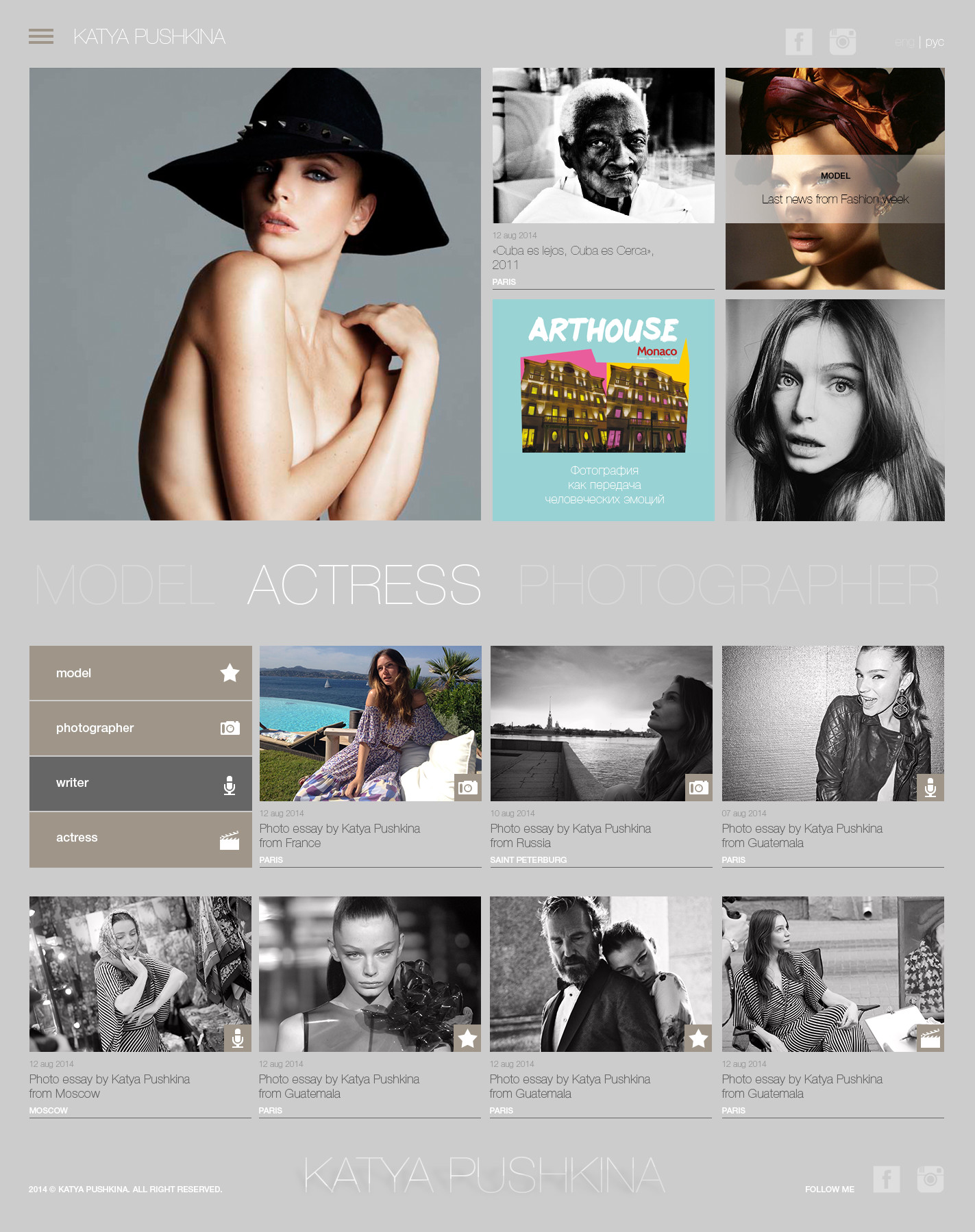 fashion photography essay titles Our professional writers use fashion essay tips to meet your expectations high quality writing completed by the due time.