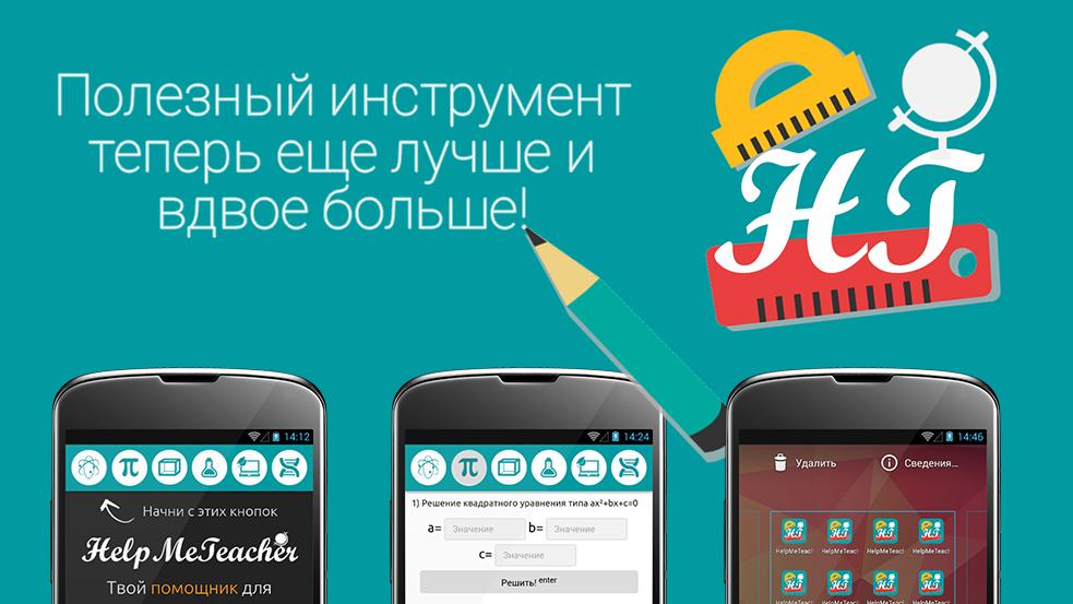 Офисное Приложение Для Андроид