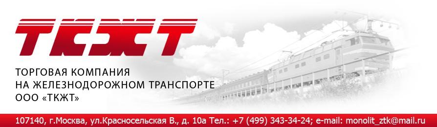 Компании организации фирмы и предприятия Москвы и области