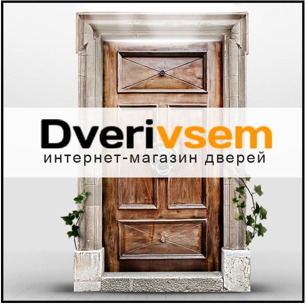 интернет магазин входных дверей в дом