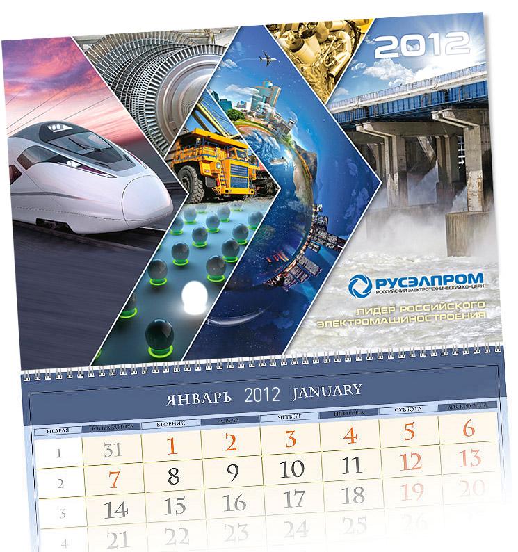 Цена дизайна за квартальные календари