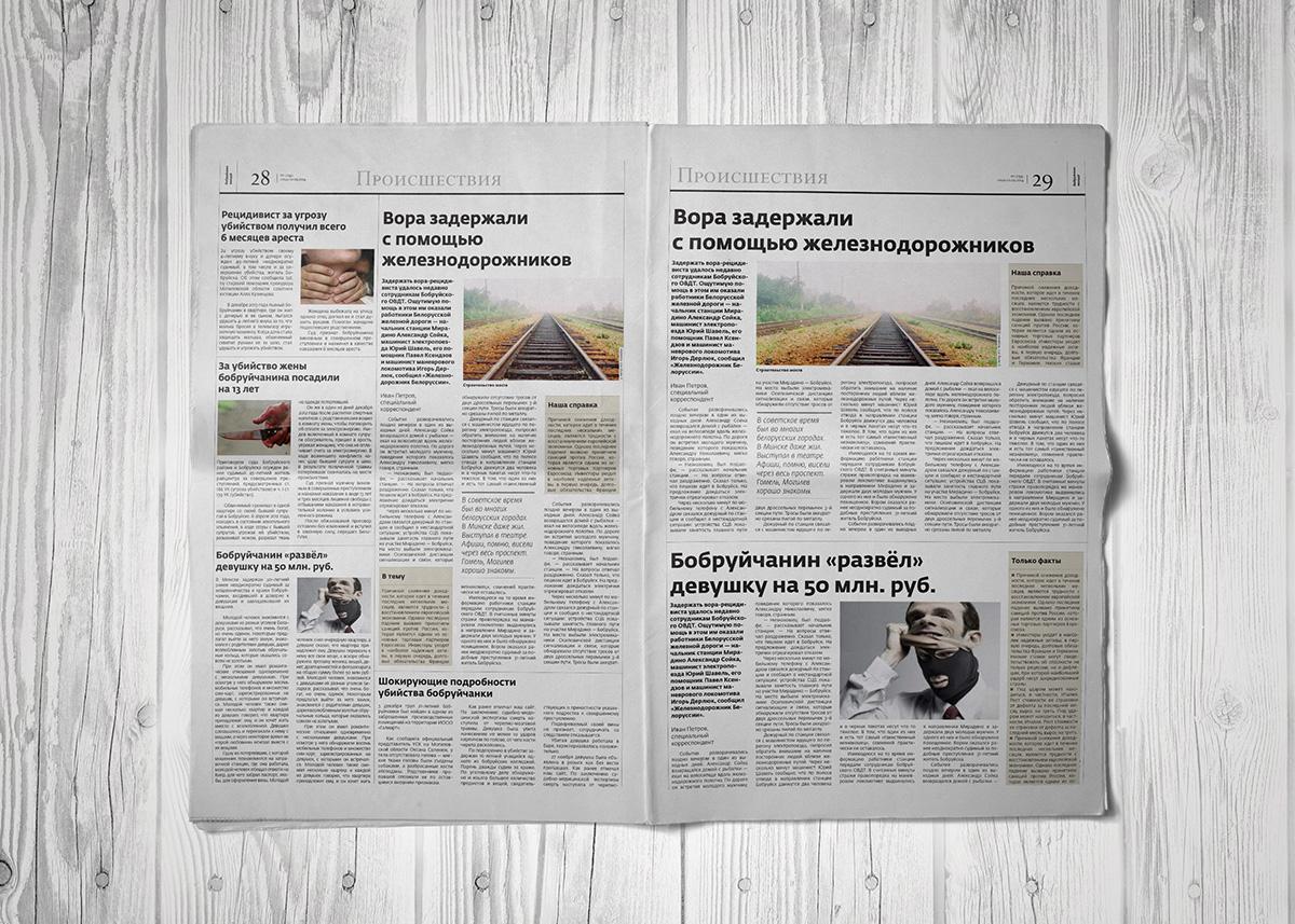 Статьи для газет про новый год