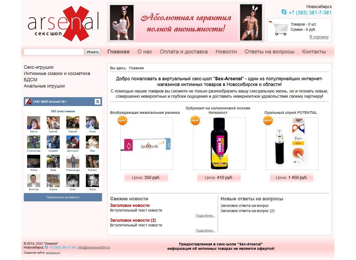 Секс: выбирай позу по фигуре | Секс | Men's Health Россия