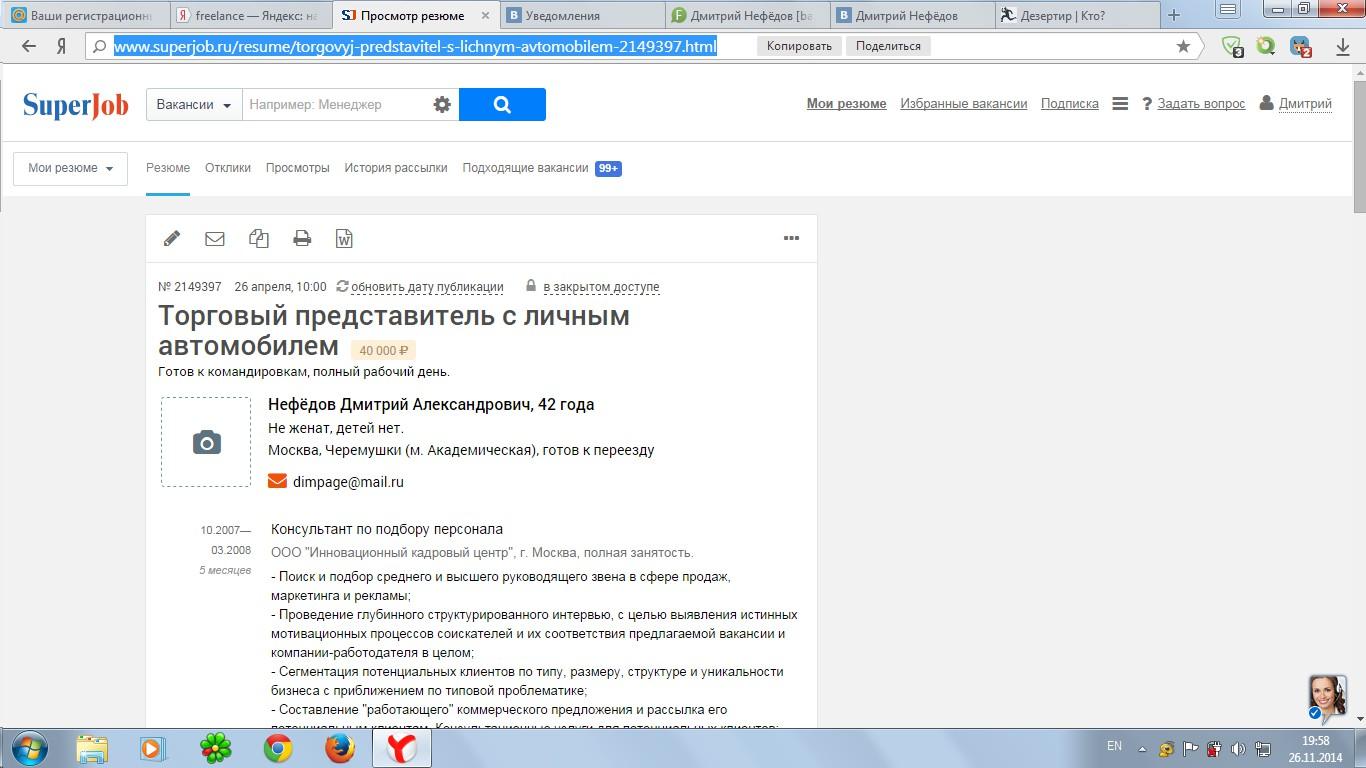 Персональные Прокси Для Вк Индивидуальные персональные прокси ВКонтакте, элитные соксы для брута фейсбук