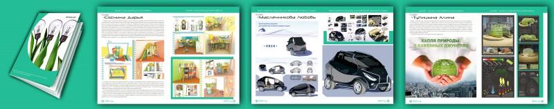 каталог дипломных работ студентов промышленного дизайна УрФУ  каталог дипломных работ студентов промышленного дизайна УрФУ