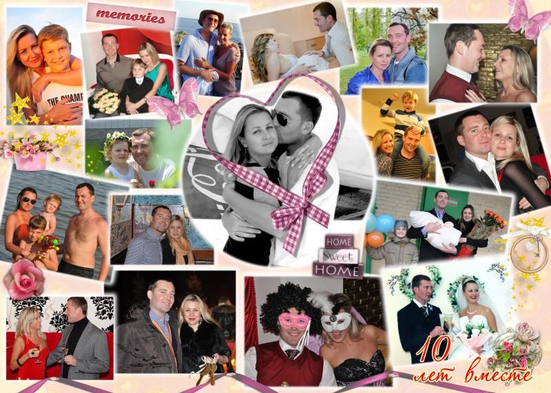 Коллаж для годовщины знакомства