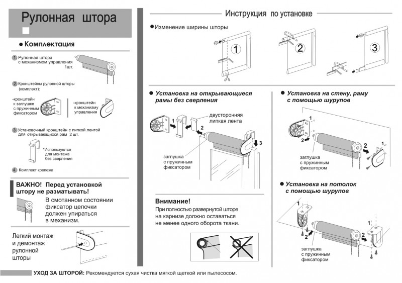 Вязание крючком объем головы