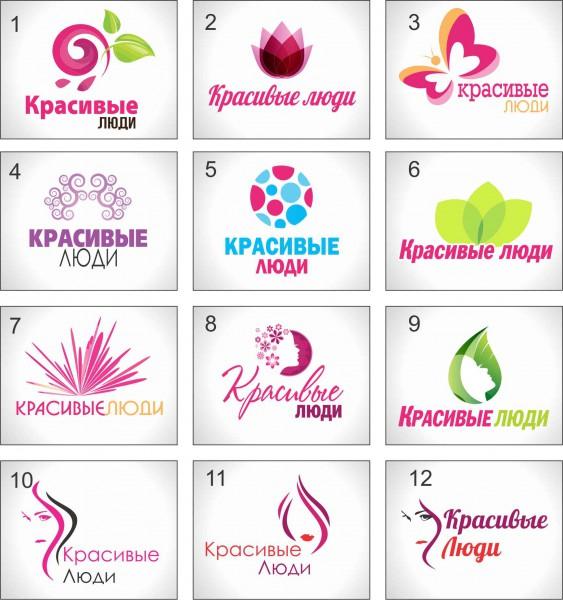 Как сделать красиво логотип
