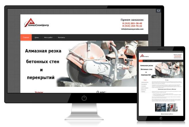 Дизайн сайта 2016