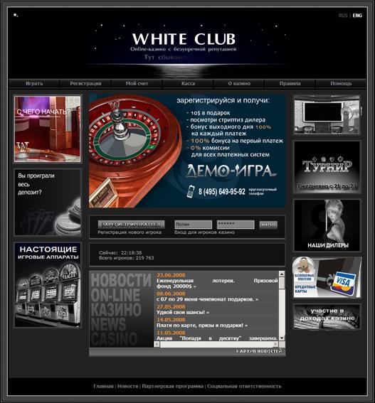kazino-vaytklub