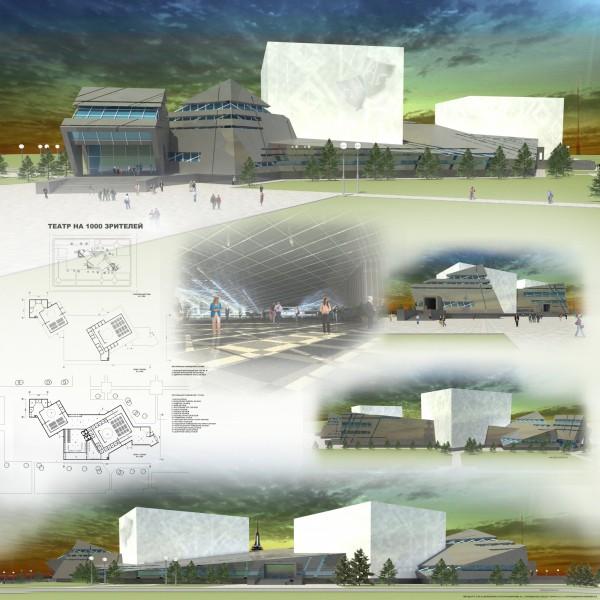 Театр курсовой проект Фрилансер Ксения Кузнецова mgn design  Театр курсовой проект