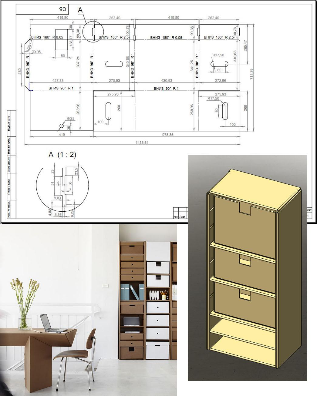 Мебель из картонных коробок схемы