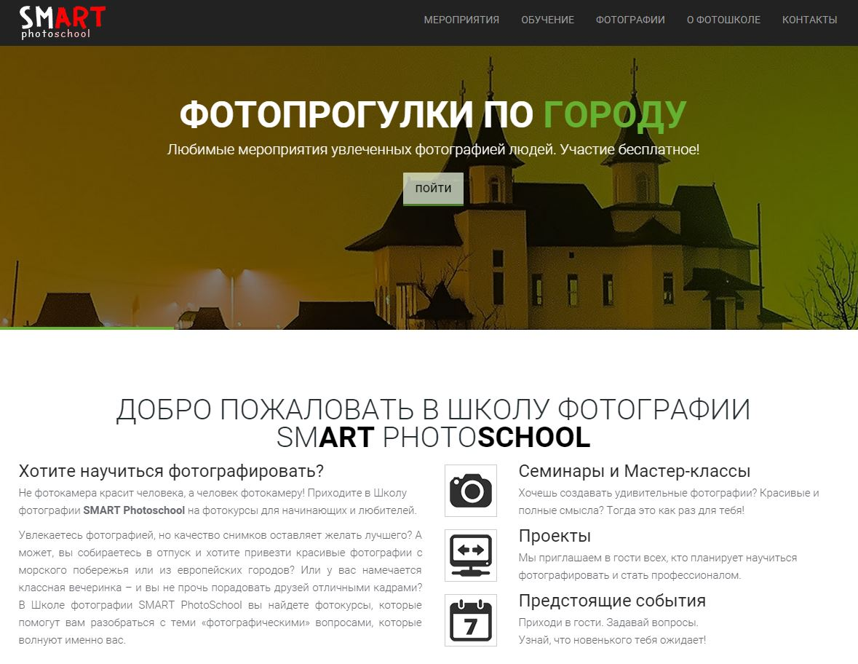 Визитка Сайт Галицкий Гдз