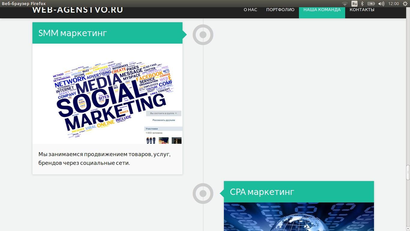 Создание групп в социальных сетях в Москве — цены на