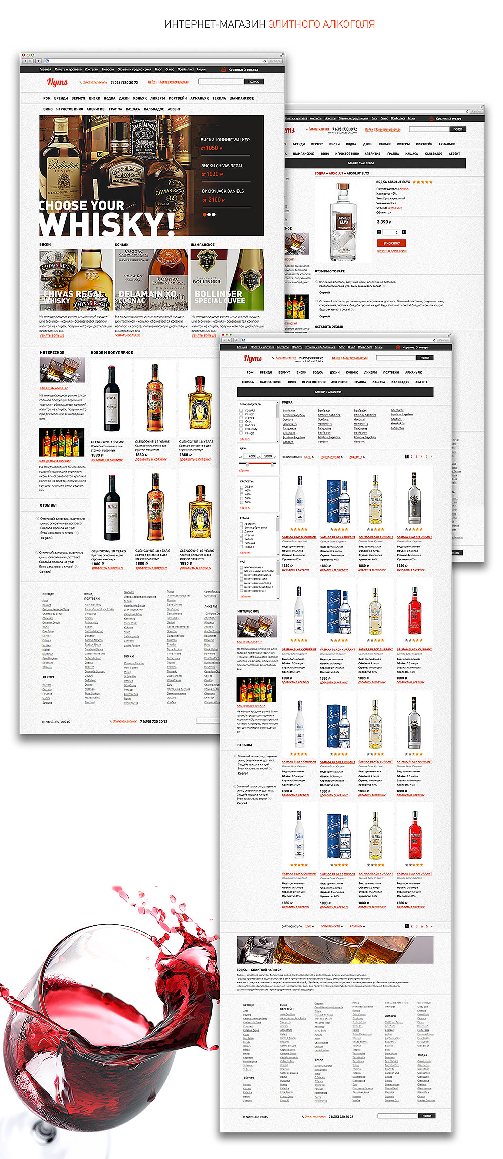 Купить Элитный Алкоголь В Перми Интернет Магазин