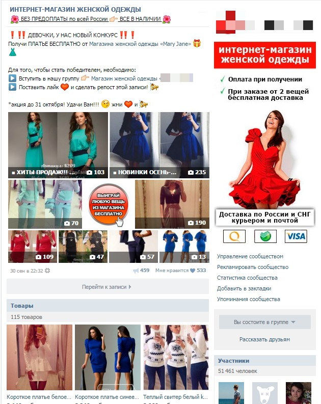 Интернет Магазин Женской Одежды Модно С Доставкой