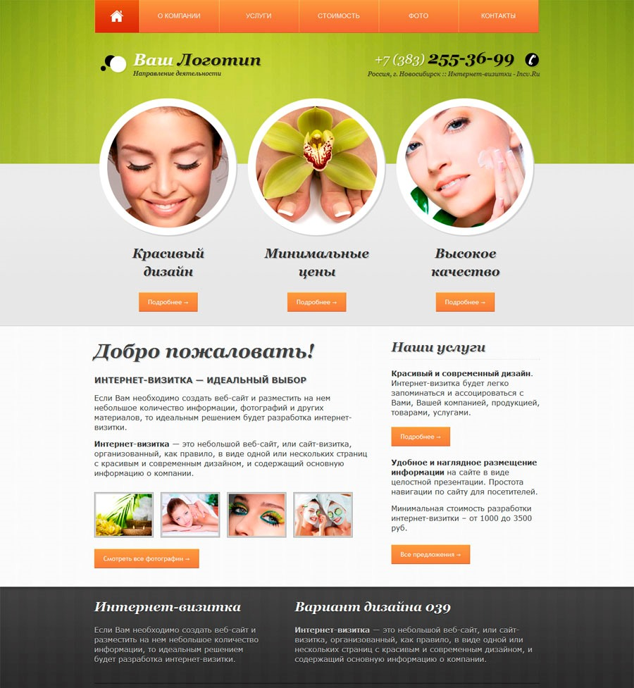 shemi-dlya-vishivki-krestikom-eroticheskie