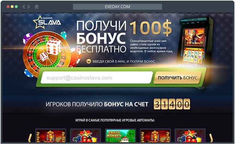 заработать казино форум