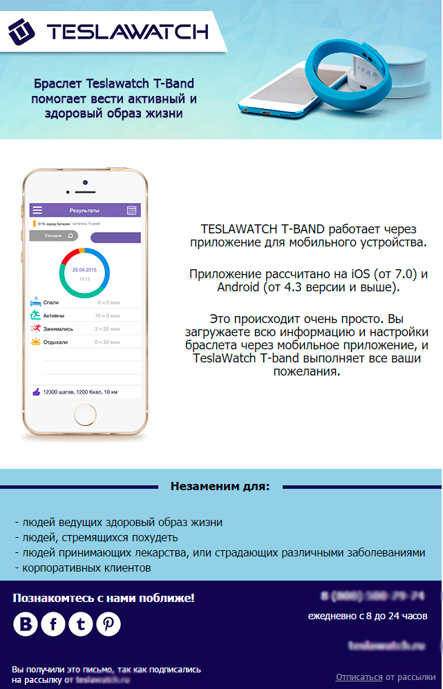 «Спортмастер» ознакомился с IT-новинками резидентов «Сколково» - New Retail