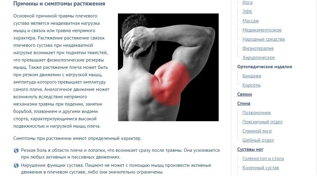 симптомы боль в суставах и глазах