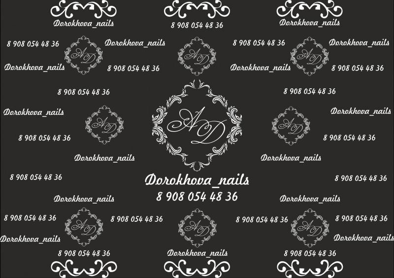 Логотип на листе а4 мастер по маникюру
